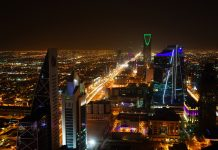 Smart City Projects In Saudi Arabia