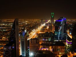 Smart City Projects In Saudi Arabia